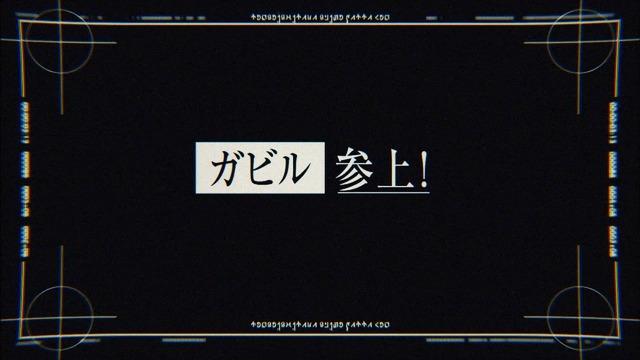 「転生したらスライムだった件」10話感想 (48)