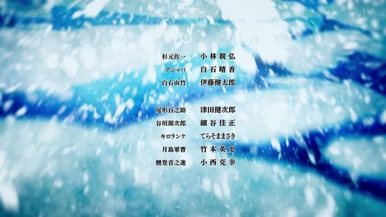 「ゴールデンカムイ」35話感想 (179)