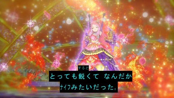 「アイカツスターズ!」第90話 (54)