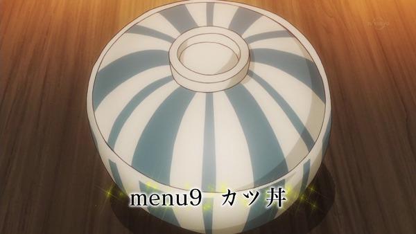 「異世界食堂」5話 (9)