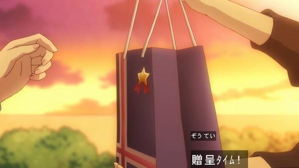 「アイカツスターズ!」第62話 (84)