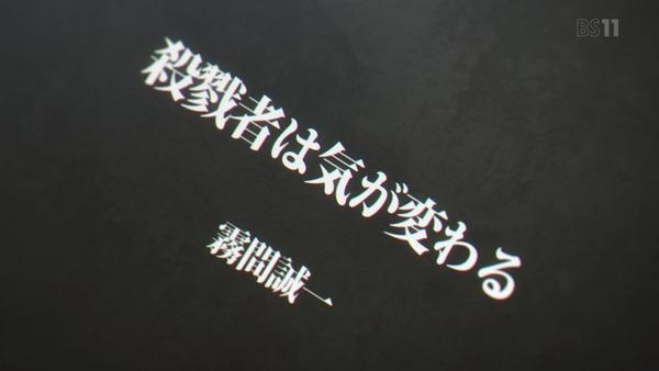 「ブギーポップは笑わない」1話/2話 感想 (64)