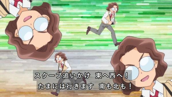 「ヒーリングっど♥プリキュア」7話感想 画像 (13)