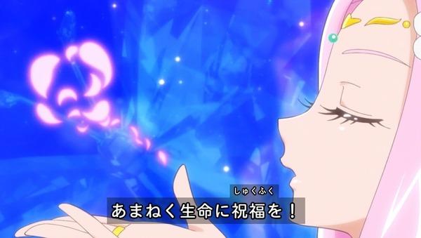 「魔法つかいプリキュア!」第23話 (61)