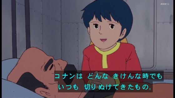 「未来少年コナン」第26話感想(実況まとめ)画像 (25)