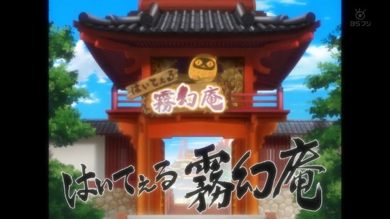 「SHOW BY ROCK!!STARS!!」6話感想 (77)