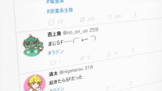「ゴジラS.P」2話感想 (69)