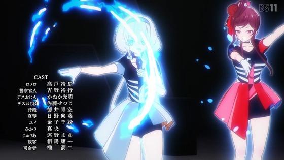「ゾンビランドサガ リベンジ」4話感想 (102)