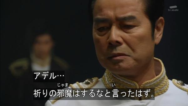 「仮面ライダーゴースト」22話感想 (10)