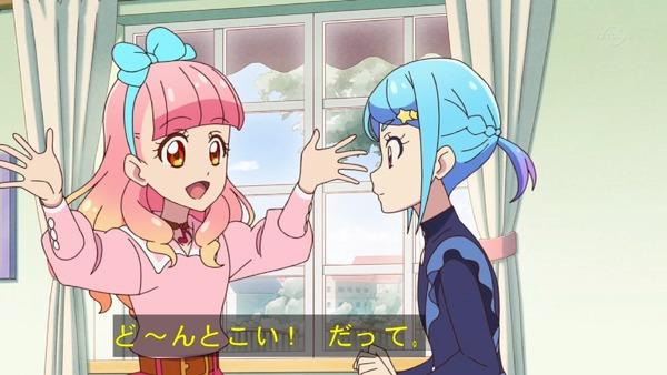 「アイカツフレンズ!」41話感想  (103)
