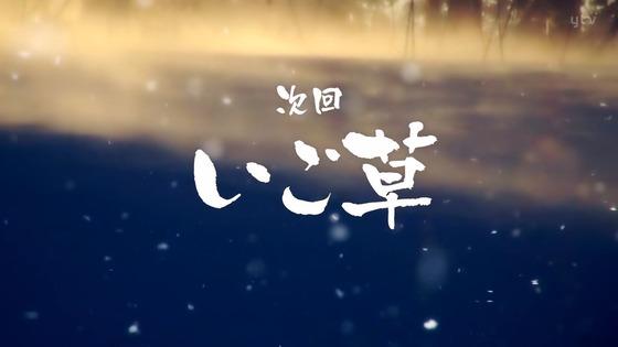 「ゴールデンカムイ」26話(第3期 2話)感想  (119)