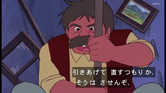 「未来少年コナン」第19話感想 画像  (60)