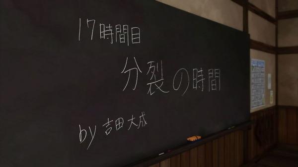 「暗殺教室」第2期 17話感想 (22)