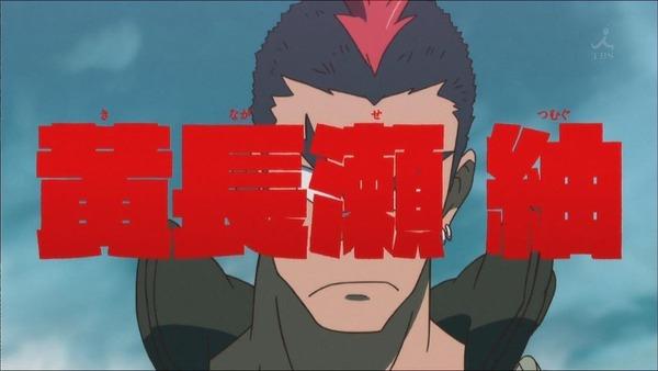 「キルラキル」第5話感想  (8)