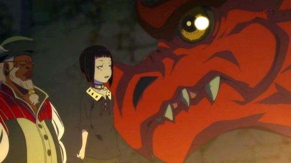 「神撃のバハムート VIRGIN SOUL」18話 (27)