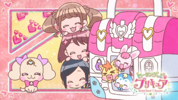 「ヒーリングっど♥プリキュア」1話感想 画像 (50)