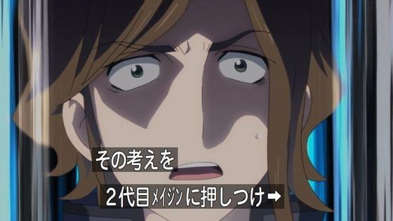 24 (11)