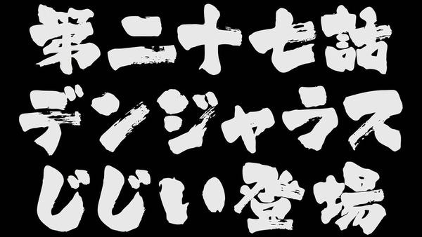 「信長の忍び」27話 (15)