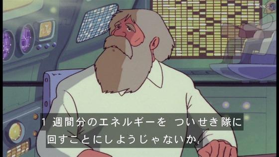 「未来少年コナン」第7話感想 (34)
