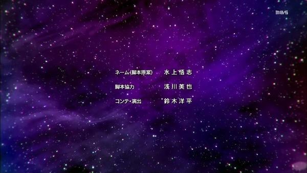 「プラネット・ウィズ」1話感想 (71)