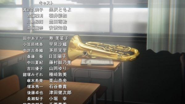 「響け!ユーフォニアム2」 (71)