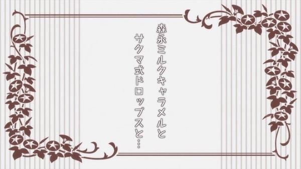 「だがしかし」12話感想 (56)