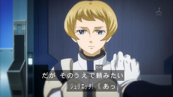 「機動戦士ガンダム 鉄血のオルフェンズ」 (7)
