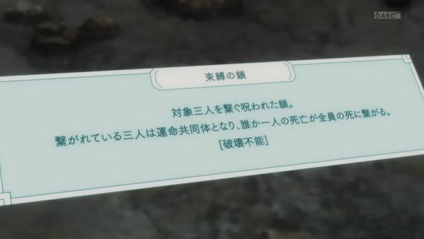 「防振り」5話感想 画像  (15)