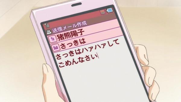 ハロー!!きんいろモザイク (15)