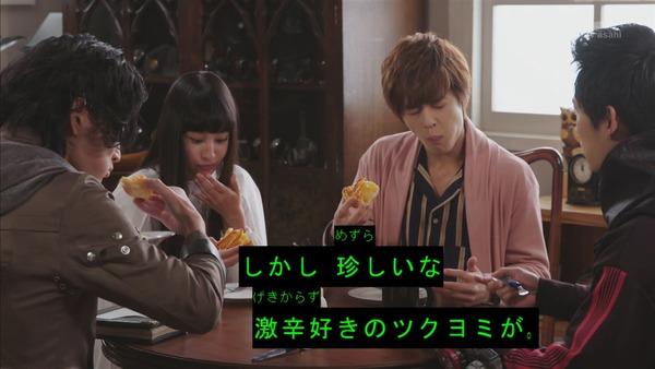 「仮面ライダージオウ」35話感想 (17)