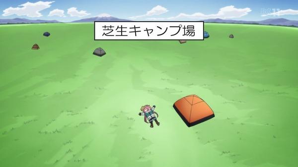 「ゆるキャン△」6話 (37)