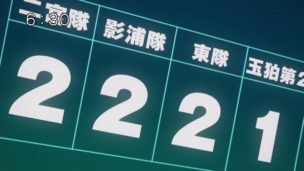 「ワールドトリガー」70話感想 (1)