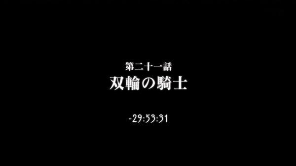 「FateZero」21話 (98)