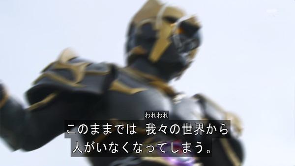 「仮面ライダーゴースト」 (18)