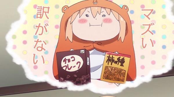 干物妹!うまるちゃん (24)