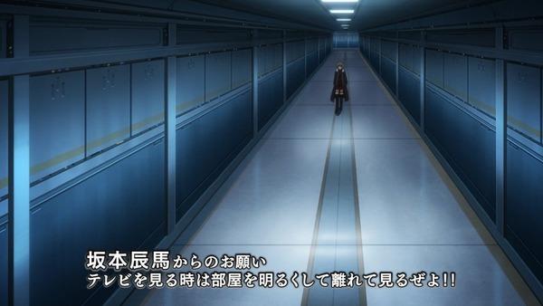銀魂゜ (1)