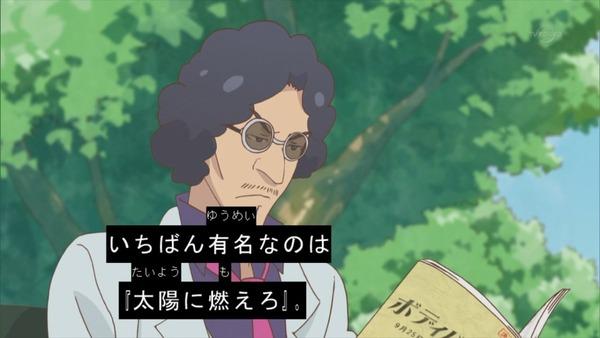 「アイカツスターズ!」 (9)