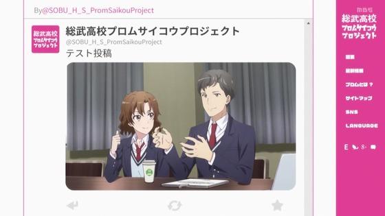 「俺ガイル」第3期 第8話感想 画像 (16)