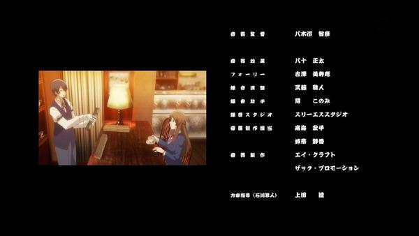 「京都寺町三条のホームズ」1話感想 (37)