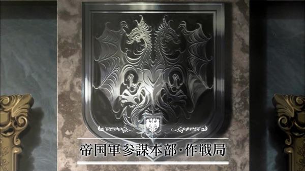 「幼女戦記」 (43)