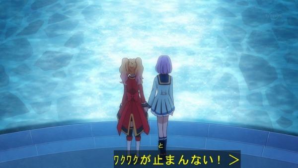 「アイカツスターズ!」第73話 (102)