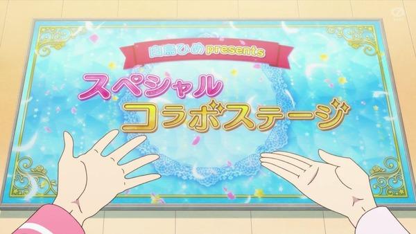 「アイカツオンパレード!」23話感想 画像 (117)