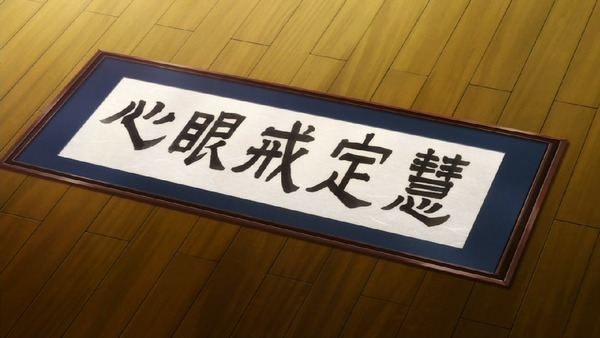 「ゲゲゲの鬼太郎」6期 32話感想 (7)