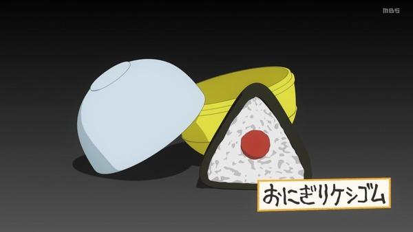 「ハイスコアガール」22話感想 画像 (52)