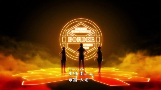 「ワールドトリガー」2期 3話感想(ワートリ 76話) (14)