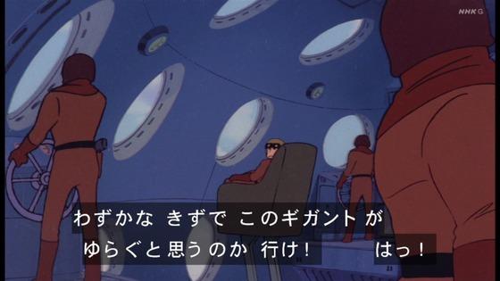 「未来少年コナン」第25話感想(実況まとめ)画像  (12)