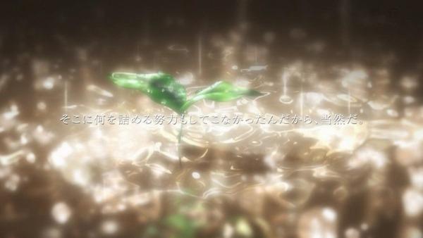「Rewrite(リライト)」1話感想 (3)
