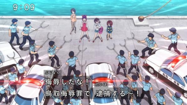 「ゲゲゲの鬼太郎」6期 65話感想 (27)