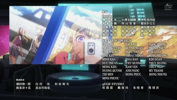 「彼方のアストラ」3話感想 (117)