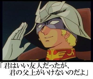 漫画・アニメ史上最悪の「裏切り」ってなにかな? (3)